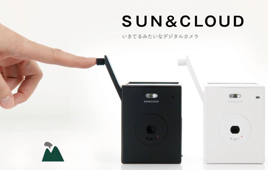 Appareil-photo-solaire-ecolo